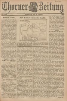 Thorner Zeitung. 1901, Nr. 244 (17 Oktober) - Zweites Blatt