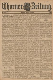 Thorner Zeitung. 1901, Nr. 248 (22 Oktober) - Zweites Blatt