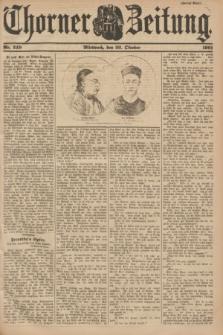 Thorner Zeitung. 1901, Nr. 249 (23 Oktober) - Zweites Blatt