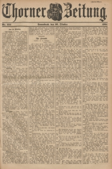 Thorner Zeitung. 1901, Nr. 252 (26 Oktober) - Zweites Blatt