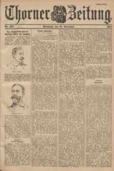 Thorner Zeitung. 1901, Nr. 267 (13 November) - Zweites Blatt