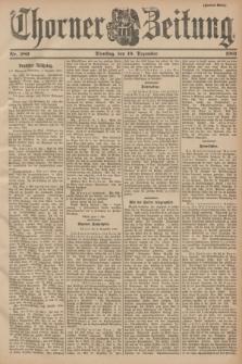 Thorner Zeitung. 1901, Nr. 289 (10 Dezember) - Zweites Blatt