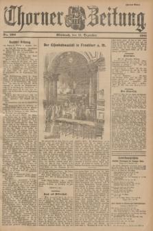 Thorner Zeitung. 1901, Nr. 290 (11 Dezember) - Zweites Blatt