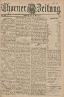 Thorner Zeitung. 1901, Nr. 297 (18 Dezember) - Zweites Blatt