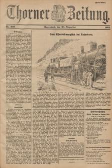 Thorner Zeitung. 1901, Nr. 303 (28 Dezember) - Zweites Blatt
