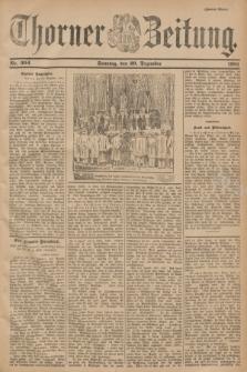 Thorner Zeitung. 1901, Nr. 304 (29 Dezember) - Zweites Blatt