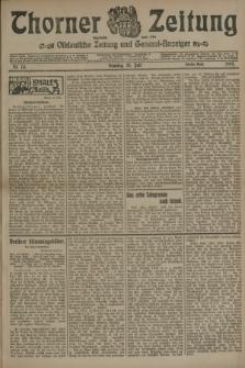 Thorner Zeitung : Ostdeutsche Zeitung und General-Anzeiger. 1905, Nr. 171 (23 Juli) - Zweites Blatt + dod.