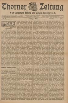 Thorner Zeitung : Ostdeutsche Zeitung und General-Anzeiger. 1905, Nr. 79 (2 April) - Zweites Blatt + dod.