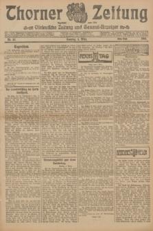 Thorner Zeitung : Ostdeutsche Zeitung und General-Anzeiger. 1906, Nr. 53 (4 März) - Erstes Blatt + dod.