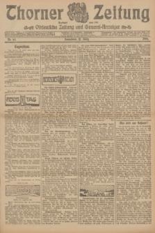Thorner Zeitung : Ostdeutsche Zeitung und General-Anzeiger. 1906, Nr. 64 (17 März) + dod.
