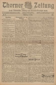 Thorner Zeitung : Ostdeutsche Zeitung und General-Anzeiger. 1906, Nr. 74 (29 März) + dod.
