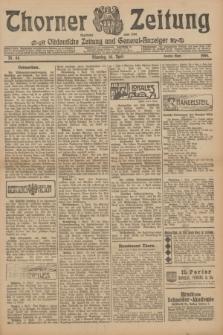 Thorner Zeitung : Ostdeutsche Zeitung und General-Anzeiger. 1906, Nr. 84 (10 April) - Zweites Blatt