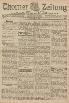 Thorner Zeitung : Ostdeutsche Zeitung und General-Anzeiger. 1906, Nr. 96 (26 April) + dod.