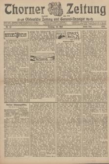 Thorner Zeitung : Ostdeutsche Zeitung und General-Anzeiger. 1906, Nr. 117 (20 Mai) - Zweites Blatt