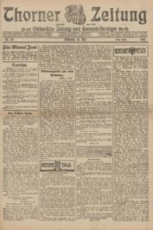 Thorner Zeitung : Ostdeutsche Zeitung und General-Anzeiger. 1906, Nr. 119 (23 Mai) - Erstes Blatt + dod.