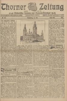 Thorner Zeitung : Ostdeutsche Zeitung und General-Anzeiger. 1906, Nr. 120 (24 Mai) - Zweites Blatt