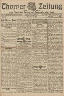 Thorner Zeitung : Ostdeutsche Zeitung und General-Anzeiger. 1906, Nr. 121 (26 Mai) - Erstes Blatt + dod.