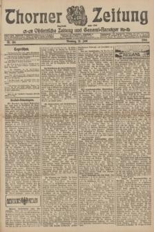 Thorner Zeitung : Ostdeutsche Zeitung und General-Anzeiger. 1906, Nr. 134 (12 Juni) + dod.