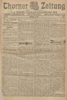Thorner Zeitung : Ostdeutsche Zeitung und General-Anzeiger. 1906, Nr. 152 (3 Juli) + dod.