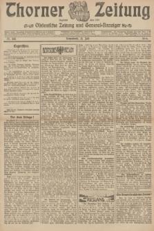 Thorner Zeitung : Ostdeutsche Zeitung und General-Anzeiger. 1906, Nr. 168 (21 Juli) + dod.