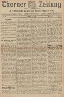 Thorner Zeitung : Ostdeutsche Zeitung und General-Anzeiger. 1906, Nr. 169 (22 Juli) - Erstes Blatt + dod.