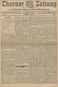 Thorner Zeitung : Ostdeutsche Zeitung und General-Anzeiger. 1906, Nr. 177 (1 August) + dod.