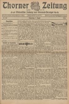 Thorner Zeitung : Ostdeutsche Zeitung und General-Anzeiger. 1906, Nr. 184 (9 August) + dod.