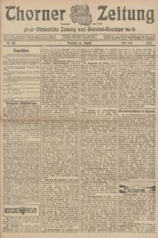 Thorner Zeitung : Ostdeutsche Zeitung und General-Anzeiger. 1906, Nr. 187 (12 August) - Erstes Blatt + dod.