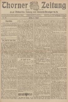 Thorner Zeitung : Ostdeutsche Zeitung und General-Anzeiger. 1906, Nr. 191 (17 August) + dod.