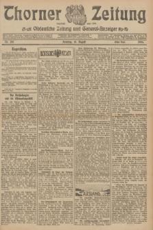 Thorner Zeitung : Ostdeutsche Zeitung und General-Anzeiger. 1906, Nr. 193 (19 August) - Erstes Blatt + dod.