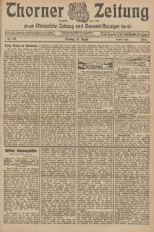 Thorner Zeitung : Ostdeutsche Zeitung und General-Anzeiger. 1906, Nr. 193 (19 August) - Zweites Blatt