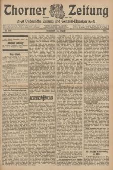 Thorner Zeitung : Ostdeutsche Zeitung und General-Anzeiger. 1906, Nr. 198 (25 August) + dod.