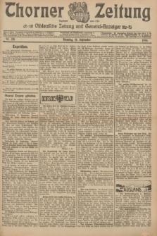 Thorner Zeitung : Ostdeutsche Zeitung und General-Anzeiger. 1906, Nr. 218 (18 September) + dod.