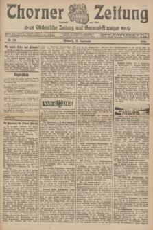 Thorner Zeitung : Ostdeutsche Zeitung und General-Anzeiger. 1906, Nr. 219 (19 September) + dod.
