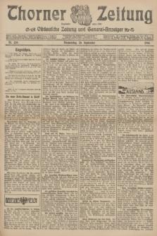 Thorner Zeitung : Ostdeutsche Zeitung und General-Anzeiger. 1906, Nr. 220 (20 September) + dod.