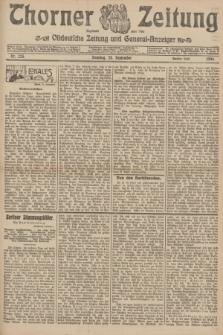 Thorner Zeitung : Ostdeutsche Zeitung und General-Anzeiger. 1906, Nr. 223 (23 September) - Zweites Blatt