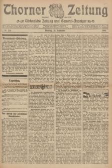 Thorner Zeitung : Ostdeutsche Zeitung und General-Anzeiger. 1906, Nr. 224 (25 September) + dod.