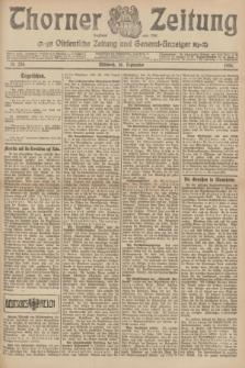 Thorner Zeitung : Ostdeutsche Zeitung und General-Anzeiger. 1906, Nr. 225 (26 September) + dod.