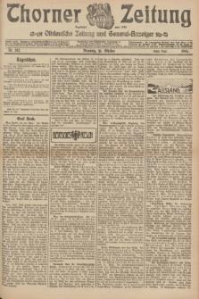 Thorner Zeitung : Ostdeutsche Zeitung und General-Anzeiger. 1906, Nr. 242 (16 Oktober) + dod.