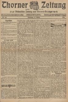 Thorner Zeitung : Ostdeutsche Zeitung und General-Anzeiger. 1906, Nr. 244 (18 Oktober) + dod.