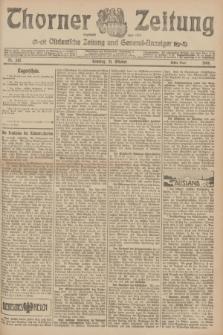 Thorner Zeitung : Ostdeutsche Zeitung und General-Anzeiger. 1906, Nr. 247 (21 Oktober) - Erstes Blatt + dod.