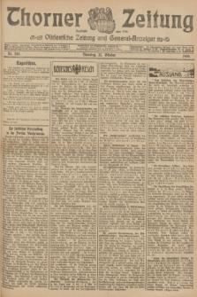 Thorner Zeitung : Ostdeutsche Zeitung und General-Anzeiger. 1906, Nr. 248 (23 Oktober) + dod.