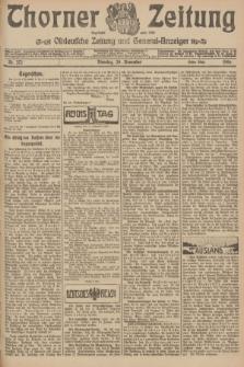 Thorner Zeitung : Ostdeutsche Zeitung und General-Anzeiger. 1906, Nr. 272 (20 November) - Erstes Blatt + dod.
