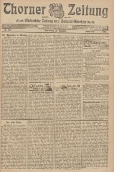 Thorner Zeitung : Ostdeutsche Zeitung und General-Anzeiger. 1906, Nr. 297 (20 Dezember) - Zweites Blatt