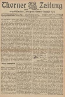 Thorner Zeitung : Ostdeutsche Zeitung und General-Anzeiger. 1906, Nr. 300 (23 Dezember) - Zweites Blatt