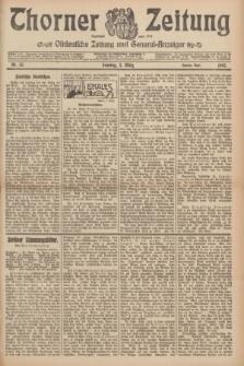 Thorner Zeitung : Ostdeutsche Zeitung und General-Anzeiger. 1907, Nr. 53 (3 März) - Zweites Blatt
