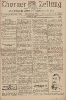 Thorner Zeitung : Ostdeutsche Zeitung und General-Anzeiger. 1907, Nr. 58 (9 März) + dod.