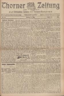 Thorner Zeitung : Ostdeutsche Zeitung und General-Anzeiger. 1907, Nr. 59 (10 März) - Zweites Blatt