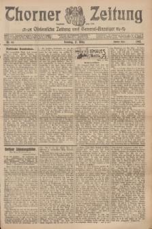Thorner Zeitung : Ostdeutsche Zeitung und General-Anzeiger. 1907, Nr. 65 (17 März) - Zweites Blatt