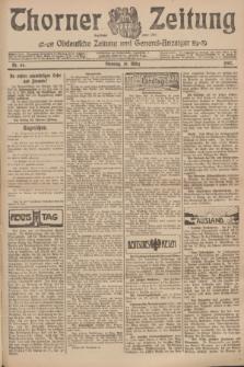 Thorner Zeitung : Ostdeutsche Zeitung und General-Anzeiger. 1907, Nr. 66 (19 März) + dod.